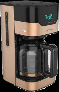 emsan dijital filtre kahve makinesi